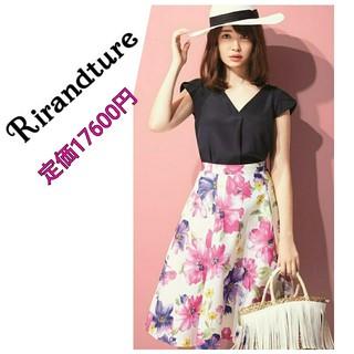 Rirandture - Rirandture⭐️リランドチュール⭐️大花柄フレアスカート