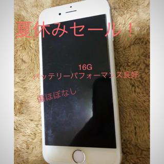 アップル(Apple)のiPhone6 16G(スマートフォン本体)