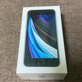 アイフォーン(iPhone)の新品★iPhone SE2 64GB simフリー★(スマートフォン本体)