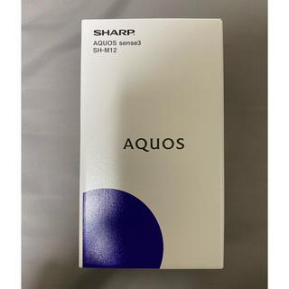 アクオス(AQUOS)のAQUOS sense3 SH-M12 ホワイト 完全新品未開封品 SIMフリー(スマートフォン本体)