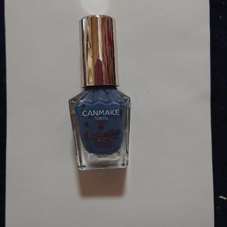 キャンメイク(CANMAKE)のキャンメイク(CANMAKE) カラフルネイルズ N11(1個)(マニキュア)