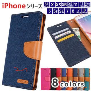 iPhone - 手帳型iPhoneケース デニム
