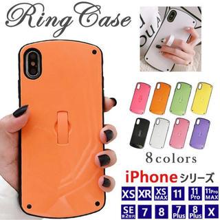 iPhone - iPhoneケース リング 一体型