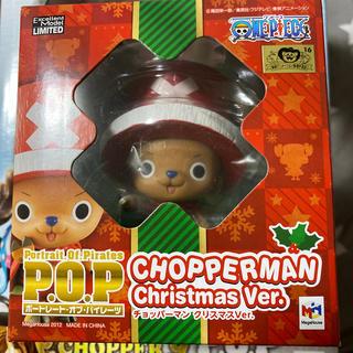 メガハウス(MegaHouse)のチョッパーマン クリスマスver.(アニメ/ゲーム)
