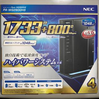 NEC - Aterm WG2600HS