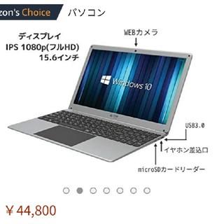 NEC - GLM-15-256-P ノートパソコン 薄型 軽量 ほぼ新品