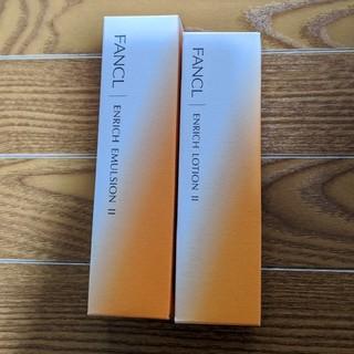 ファンケル(FANCL)の【新品】ファンケル エンリッチFANCL 化粧液 乳液 30ml メナード 資生(化粧水/ローション)