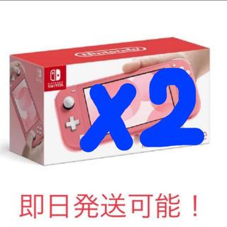 Nintendo Switch - 任天堂スイッチライト本体 コーラルピンク Switch 2台