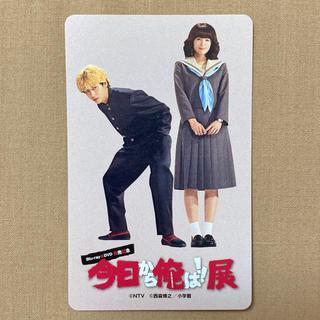 ショウガクカン(小学館)の今日から俺は!! カード(キャラクターグッズ)