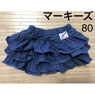 マーキーズ(MARKEY'S)のマーキーズ ショートパンツ フリル デニム キッズ 女の子 子供服(パンツ)