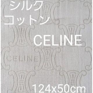 セリーヌ(celine)のセリーヌ コットンシルク生地  CELINE 正規品(生地/糸)