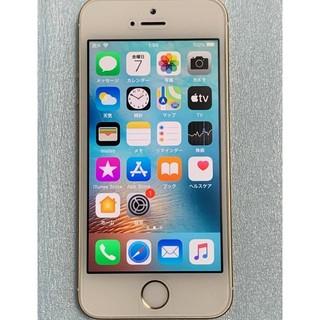 美品  iPhone SE simフリー 32GB  バッテリー95% 完動品