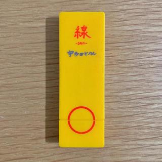 【美品】宇多田ヒカル 点と線 オリジナルUSB(ミュージシャン)