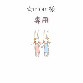 SM2 - 新品◎サマンサモスモス スポーツサンダル M 23.5cm ブラック 今期*