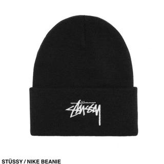 ステューシー(STUSSY)のNIKE STUSSY BEANIE(ニット帽/ビーニー)