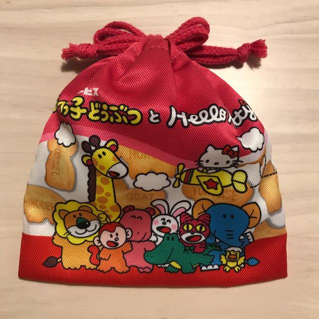 サンリオ キティ たべっ子どうぶつ エンタメ/ホビーのおもちゃ/ぬいぐるみ(キャラクターグッズ)の商品写真