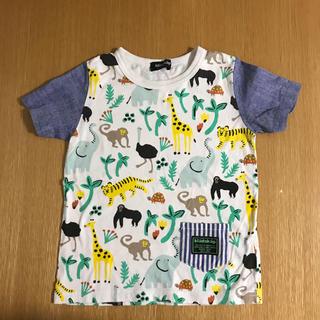 kladskap - クレードスコープ Tシャツ 110
