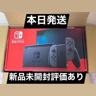 Nintendo Switch - 新品未開封☆Switch 任天堂スイッチ 本体 グレー ニンテンドウ