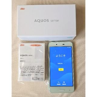 アクオス(AQUOS)のAQUOS sense SHV40 スマホ オパールグリーン SIMロック解除済(スマートフォン本体)