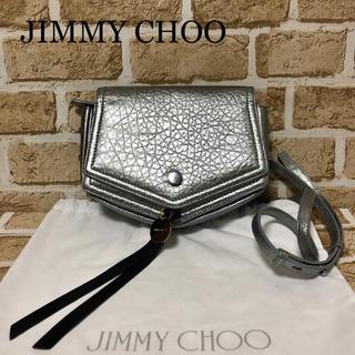 JIMMY CHOO - JIMMY CHOO ジミーチュウ ショルダーバッグ シルバー 人気 ブランド