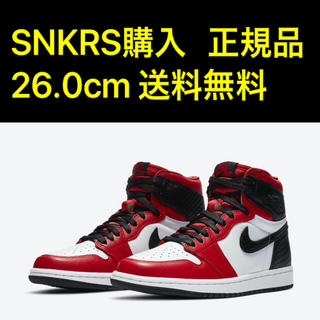 NIKE - Air Jordan 1 High OG Satin Snake Red