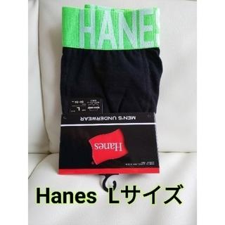 ヘインズ(Hanes)の新品☆Hanes ロゴ ボクサーパンツ Lサイズ  ヘインズ 緑 蛍光(ボクサーパンツ)