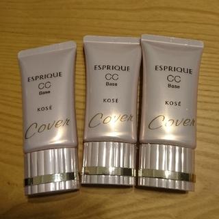 ESPRIQUE - エスプリーク CC ベース カバー 3本