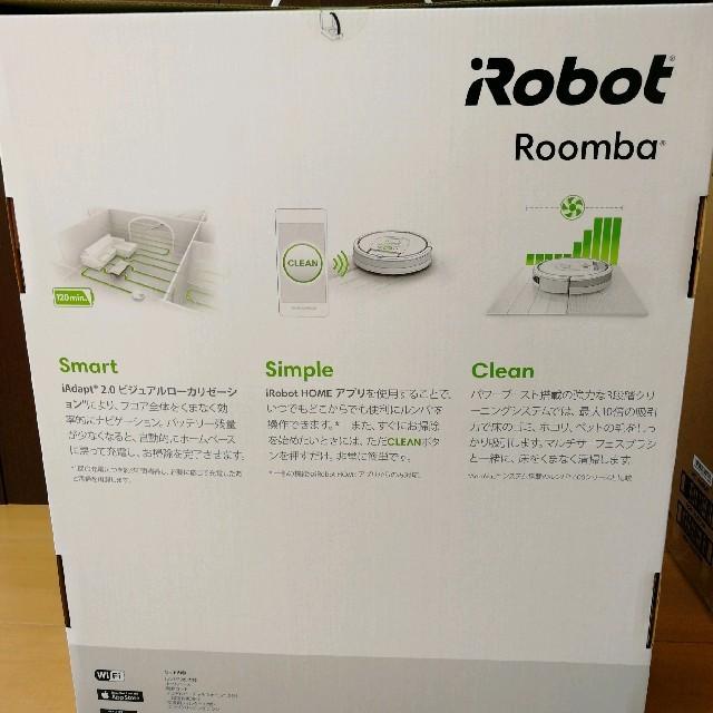 iRobot(アイロボット)の《クーポン対応》アイロボット ルンバ980 新品未使用 スマホ/家電/カメラの生活家電(掃除機)の商品写真