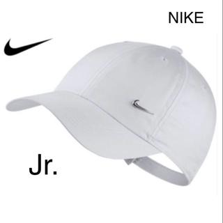 NIKE - 【新品】NIKE キャップ 帽子  YTH  メタルスウッシュ 白 ジュニア