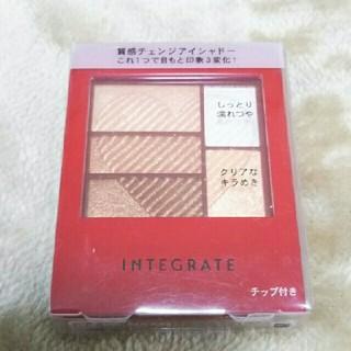 INTEGRATE - インテグレート トリプルレシピアイズ BR703