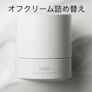 オルビス(ORBIS)のオルビス オフクリーム クレンジング つめかえ用 100g(クレンジング/メイク落とし)