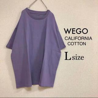 WEGO - レディースLサイズ WEGO⭐️新品⭐️USAコットンT パープル2