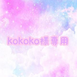aimer feel - 【即購入OK】[タグ無新品]可愛い♡ブラ×Tショーツセット