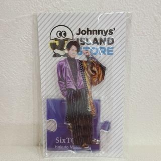 ジャニーズ(Johnny's)の新品未開封❣️SixTONES  松村北斗  アクスタ  第1弾(男性アイドル)