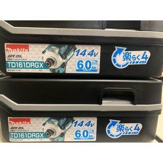 マキタ(Makita)のマキタ インパクトドライバー TD161DRGX 2セット(工具/メンテナンス)
