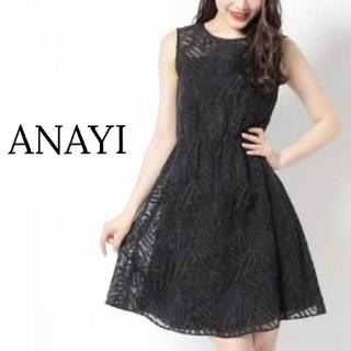 アナイ(ANAYI)の【アナイ】黒 夏ワンピ(ひざ丈ワンピース)