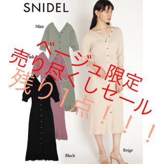 snidel - 【田中みな実着用】snidel  スナイデル ワンピース BEG