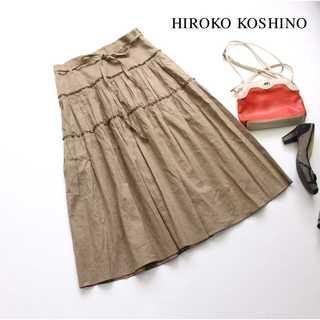 HIROKO KOSHINO - ヒロココシノ★麻混 ティアード ロングスカート ベージュ 38(M) ボリューム