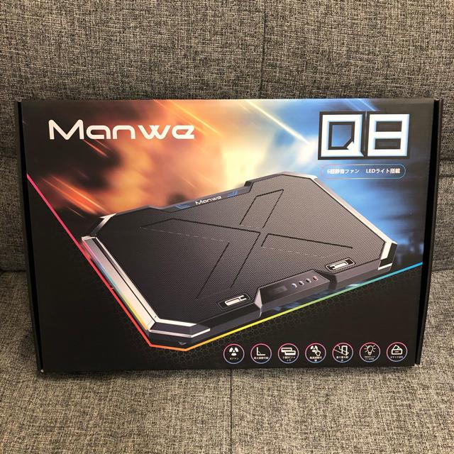 【新品未使用】Manwe ノートパソコン 冷却ファン スマホ/家電/カメラのPC/タブレット(PC周辺機器)の商品写真