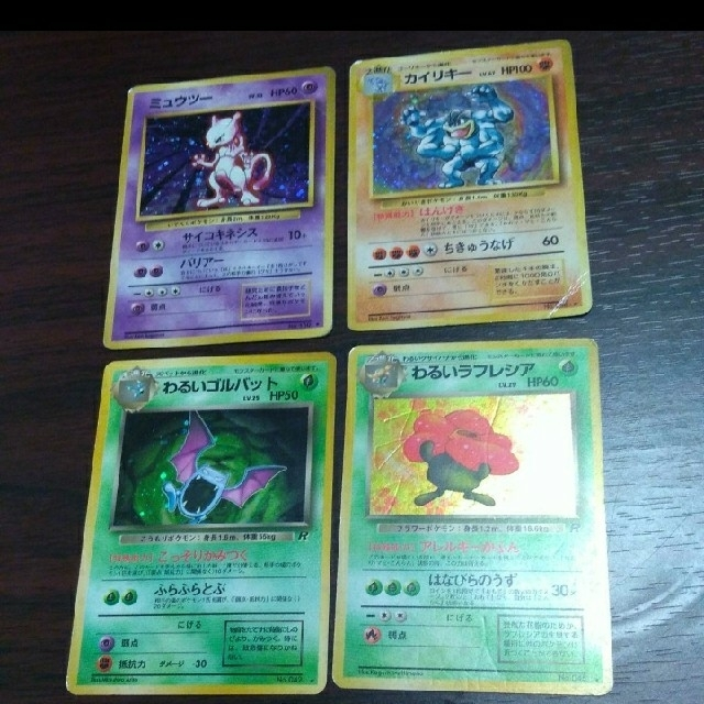 ポケモン(ポケモン)のポケットモンスターカードゲーム 旧裏面 キラカード 4枚セット エンタメ/ホビーのトレーディングカード(シングルカード)の商品写真