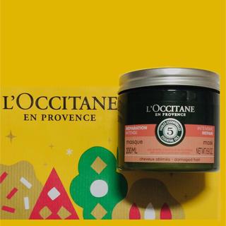 L'OCCITANE - ロクシタン ファイブハーブス リペアリング ヘアマスク 200ml 【即購入可】