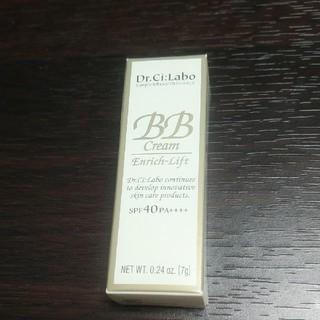 ドクターシーラボ(Dr.Ci Labo)のドクターシーラボBBクリームエンリッチリフトLN18ファンデーション 未使用(BBクリーム)