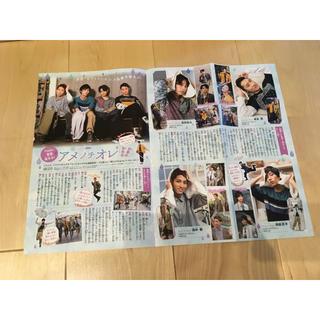 小学館 - Betsucomi (ベツコミ) 2018年 7月号 切り抜き