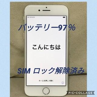 アイフォーン(iPhone)のiPhone8 Silver 64 GB SIMフリー(保護フィルム付き)(スマートフォン本体)
