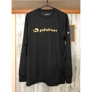 ファイテン ブラック 長袖Tシャツ