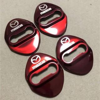 マツダ(マツダ)のマツダ 赤 4個セット mazda ドアストライカーカバー  送料無料(車内アクセサリ)
