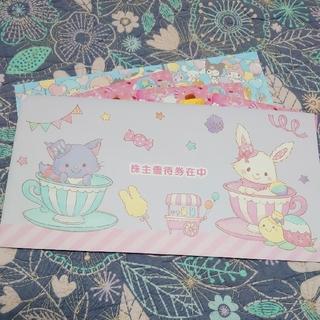 サンリオ(サンリオ)の♡サンリオ株主ご優待の封筒♡(その他)