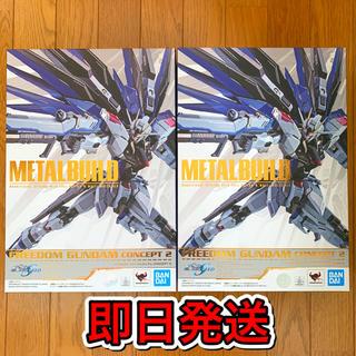 バンダイ(BANDAI)のMETAL BUILD フリーダムガンダム  CONCEPT2 ×2(アニメ/ゲーム)