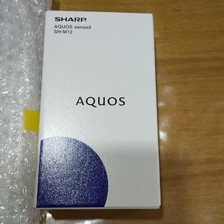 アクオス(AQUOS)のSH-M12 ブラック simフリー版SHARP AQUOS sense3 (スマートフォン本体)