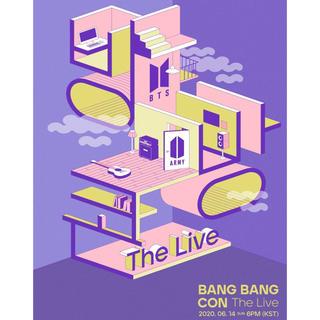 防弾少年団(BTS) - 💜BTS💜BANG BANG CON ライブDVD 日本語字幕完璧💜🔎